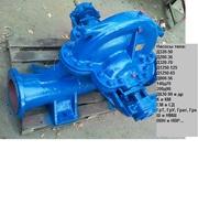 Продам насосы Д 4000-95,  Д 2500-62-2,  Д 3200-75,  Д 2000-100 и др.