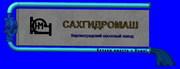 Кировоградские насосы и др.оборудование