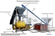 Оборудование для пенобетона и пеноблоков