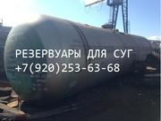 Резервуар для СУГ ,  газовые емкости б у 54 м3 от ж/д вагон-цистерн